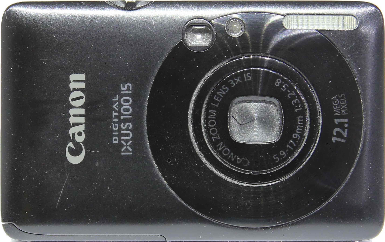 Reparatur Canon Digitalkamera Erlangen Nürnberg: Canon ...